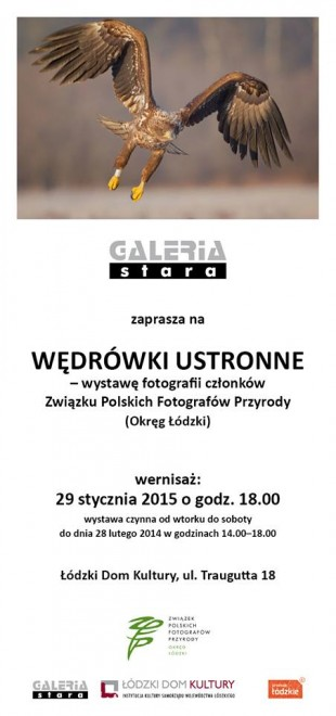 zpfp2015
